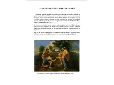 Le grand secret religieux de Poussin 1